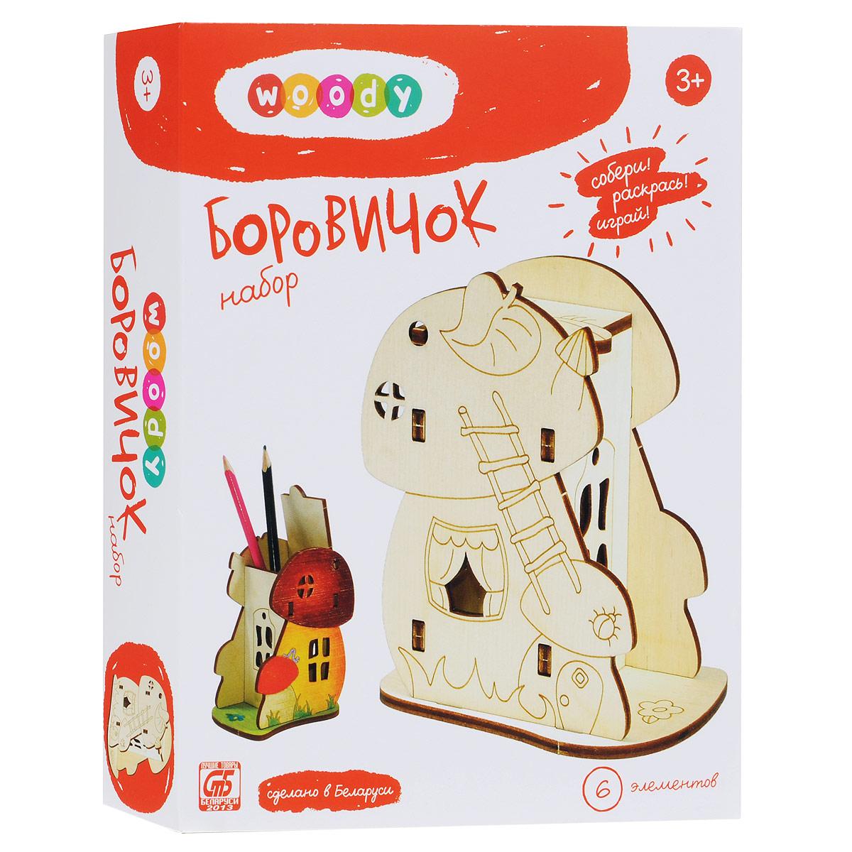 Woody Конструктор БоровичокWI-00631Деревянный набор Woody Боровичок из серии Сказочные домики - объемный конструктор, который станет отличным тренажером для развития навыков конструирования у вашего ребенка. Набор включает в себя 6 деревянных элементов, из которых ребенок сможет собрать сказочный домик в виде гриба, который послужит карандашницей или полезной шкатулкой для мелких предметов и украсит интерьер детской комнаты. Разукрасить его можно по своему вкусу, ведь сделан он из дерева без пропиток и красителей. Правильно собрать набор ребенку поможет иллюстрированная инструкция на русском языке. Также малыш познакомится с Лесовичком в сказке Грибная опушка (на обратной стороне инструкции). Сборка конструктора поможет ребенку развить мелкую моторику рук, научиться концентрировать внимание, а также поспособствует развитию логического и абстрактного мышления и фантазии.