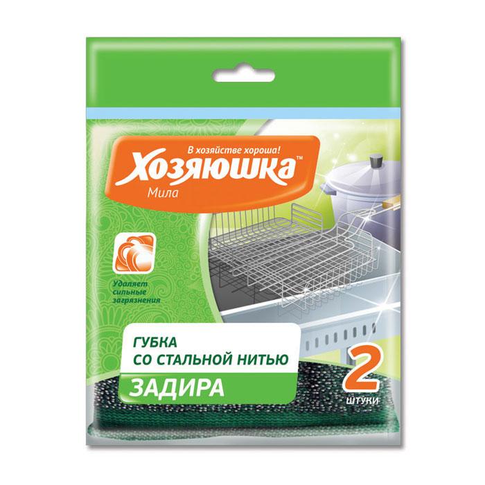 Набор губок Хозяюшка Мила Задира для мытья посуды, со стальной нитью, 2 шт01019