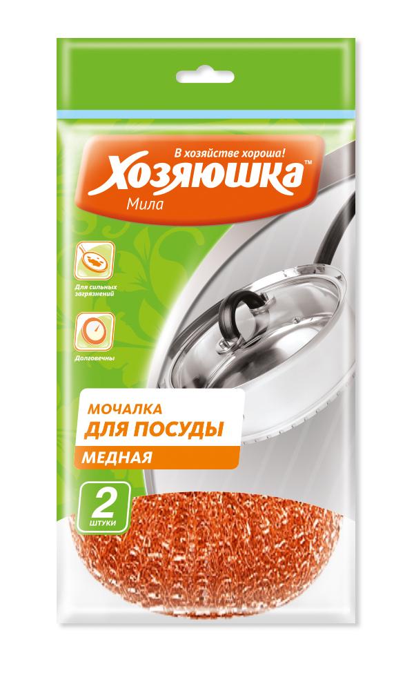 Мочалка для посуды Хозяюшка Мила, медная, 2 шт02012Мочалки для посуды Хозяюшка Мила изготовлены из меди и предназначены для очистки посуды и рабочих поверхностей от стойких загрязнений. Не рекомендуется использовать на деликатных поверхностях. Изделия не ржавеют, не колют руки, хорошо промываются под струей воды. Размер мочалки: 10 х 10 х 3 см.