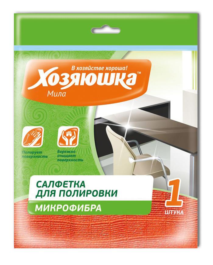 Салфетка для полировки Хозяюшка Мила, 30 см х 30 см04004