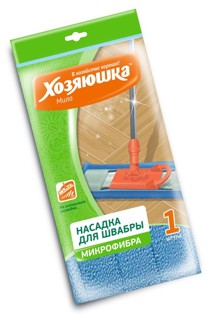 Насадка сменная для швабры Хозяюшка Мила, 44 х 13 см11004Сменная насадка для швабры Хозяюшка Мила изготовлена из микрофибры (80% полиэстер, 20% полиамид). Микрофибра отлично поглощает влагу. Применяется для влажной уборки кафеля и керамогранита, деревянных полов и ламината. Идеально собирает пыль и грязь, быстро впитывает влагу, полирует поверхности. Насадка не оставляет разводов и ворсинок. Впитывает в 5 раз больше воды, чем обычная ткань или хлопковая насадка. Тип держателя - карманы.