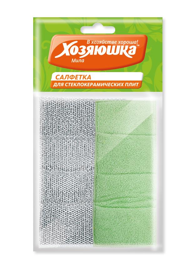 Салфетка для стеклокерамических плит Хозяюшка Мила, цвет: серебристый, салатовый, 23 х 17 см04024-150