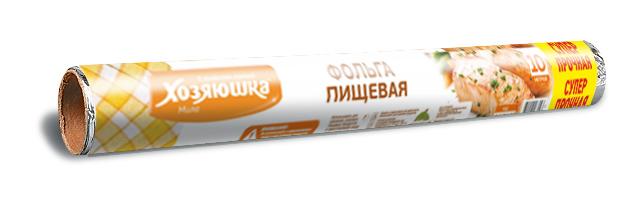"""Фольга пищевая """"Хозяюшка Мила"""", суперпрочная, 10 м х 45 см"""