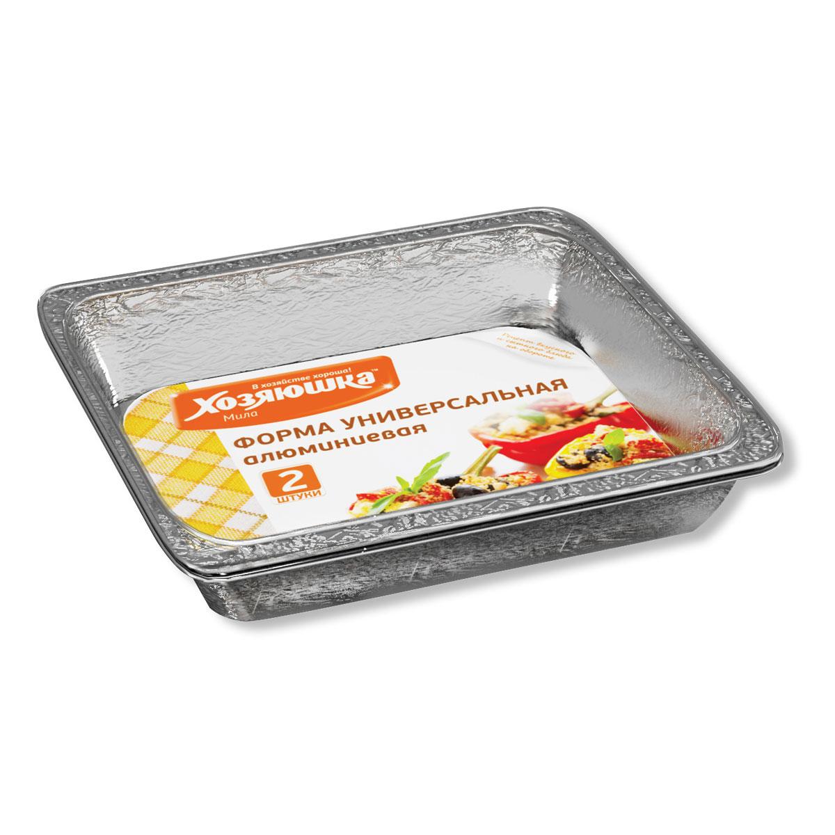 Форма универсальная Хозяюшка Мила, алюминиевая, 32,5 х 25,7 х 4,5 см, 2 шт09026Универсальная одноразовая алюминиевая форма Хозяюшка Мила предназначена для приготовления, разогрева, хранения, замораживания и транспортировки продуктов питания (для удобства можно накрыть форму листом пищевой фольги). Формы из алюминия идеальны для выпечки, в них удобно готовить рыбу и мясо, рулеты и запеканки, овощные блюда. Алюминиевые формы прочные, прекрасно держат форму и при этом очень легкие. Отличаются термостойкостью: выдерживают температуру от -20°С до +250°С. Экологически безопасны. Одноразовые алюминиевые формы не только облегчают процесс приготовления пищи, но и экономят время, которое не нужно тратить на мытье посуды, используемой при приготовлении пищи. Размер формы: 32,5 х 25,7 х 4,5 см. Объем: 2,7 л.