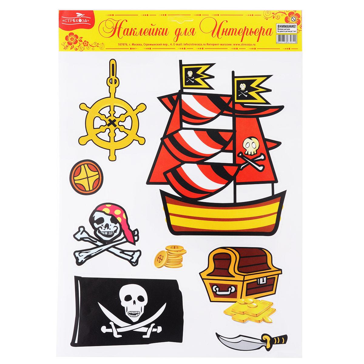 Наклейки для интерьера Стрекоза Пираты72037Наклейки для стен и предметов интерьера Стрекоза Пираты, изготовленные из самоклеящейся пленки, - это удивительно простой и быстрый способ оживить интерьер помещения. На листе расположены наклейки в виде пиратских символов: корабля, пиратского флага, сундука с сокровищами, штурвала и, конечно, Веселого Роджера. Интерьерные наклейки дадут вам вдохновение, которое изменит вашу жизнь и поможет погрузиться в мир красок, фантазий и творчества. Для вас открываются безграничные возможности придумать оригинальный дизайн и придать новый вид стенам и мебели. Наклейки абсолютно безопасны для здоровья. Они быстро и легко наклеиваются на любые ровные поверхности: стены, окна, двери, кафельную плитку, виниловые и флизелиновые обои, стекла, мебель. При необходимости удобно снимаются, не оставляют следов и не повреждают поверхность (кроме бумажных обоев).