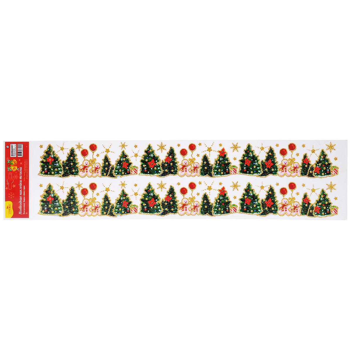 Новогодние наклейки на окна Стрекоза, в ассортименте. WDGX-500439868 (WDGX-5004)Наклейки на окна Стрекоза в виде традиционных рождественских героев и игрушек помогут вам изменить облик комнаты за считанные минуты и создадут особенное предновогоднее настроение. Красочный рисунок с золотыми контурами нанесен на прозрачную основу, благодаря чему наклейки видны с обеих сторон стекла. Кроме того, они легко отклеиваются и могут быть использованы многократно. Превратите ваш дом в сказочное королевство!
