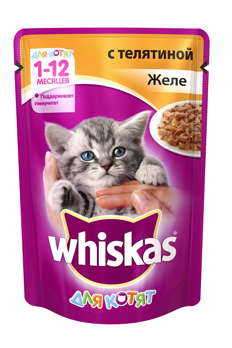 Консервы для котят Whiskas, желе с телятиной, 85 г10104В корме Whiskas для котят оптимально сбалансированы все элементы и питательные вещества, необходимые для котят в возрасте от 1 до 12 месяцев. Для долгой и активной жизни вашему маленькому любимцу необходимо правильно питаться с самых первых дней. Несмотря на то, что котенок ест понемногу, сил на игры и развлечения он тратит гораздо больше, чем взрослая кошка. Корм Whiskas для котят разработан специально с учетом особых потребностей растущего организма. Он каждый день снабжает организм котенка оптимально сбалансированными питательными веществами, необходимыми для правильного развития вашего малыша. Корм не содержит: сои, консервантов, ароматизаторов, искусственных красителей, усилителей вкуса. Состав: мясо и субпродукты (в том числе телятина минимум 4%), растительное масло, злаки, таурин, витамины, минеральные вещества, антиоксиданты. Пищевая ценность в 100 г: белки - 9 г, жиры - 6 г, клетчатка - 0,3 г, зола - не менее 2,5...