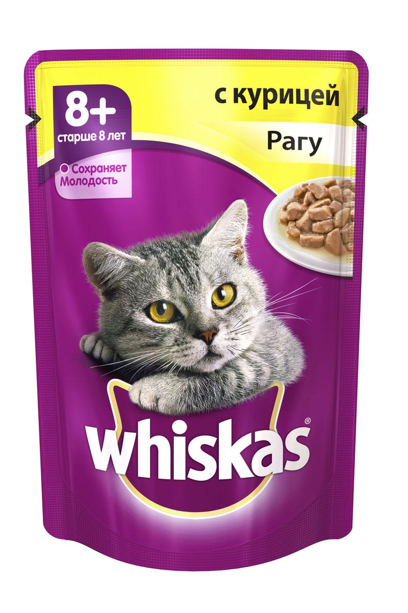 Консервы для кошек старше 8 лет Whiskas, рагу с курицей, 85 г10130Консервы для кошек старше 8 лет Whiskas - полнорационный сбалансированный корм, который идеально подойдет вашему любимцу. Нежные мясные кусочки в аппетитном соусе приготовлены с учетом потребностей кошек старше 8 лет. Специально сбалансированный рацион содержит все питательные вещества, витамины и минералы, необходимые кошке в этом возрасте. Консервы не содержат сои, консервантов, ароматизаторов, искусственных красителей и усилителей вкуса. В рацион домашнего любимца нужно обязательно включать консервированный корм, ведь его главные достоинства - высокая калорийность и питательная ценность. Консервы лучше усваиваются, чем сухие корма. Также важно, чтобы животные, имеющие в рационе консервированный корм, получали больше влаги. Состав: мясо и субпродукты (в том числе курица минимум 10%), растительное масло, злаки, таурин, витамины, минеральные вещества. Пищевая ценность в 100 г: белки - 8 г, жиры - 5 г, клетчатка - 0,3 г, зола - 1,5...