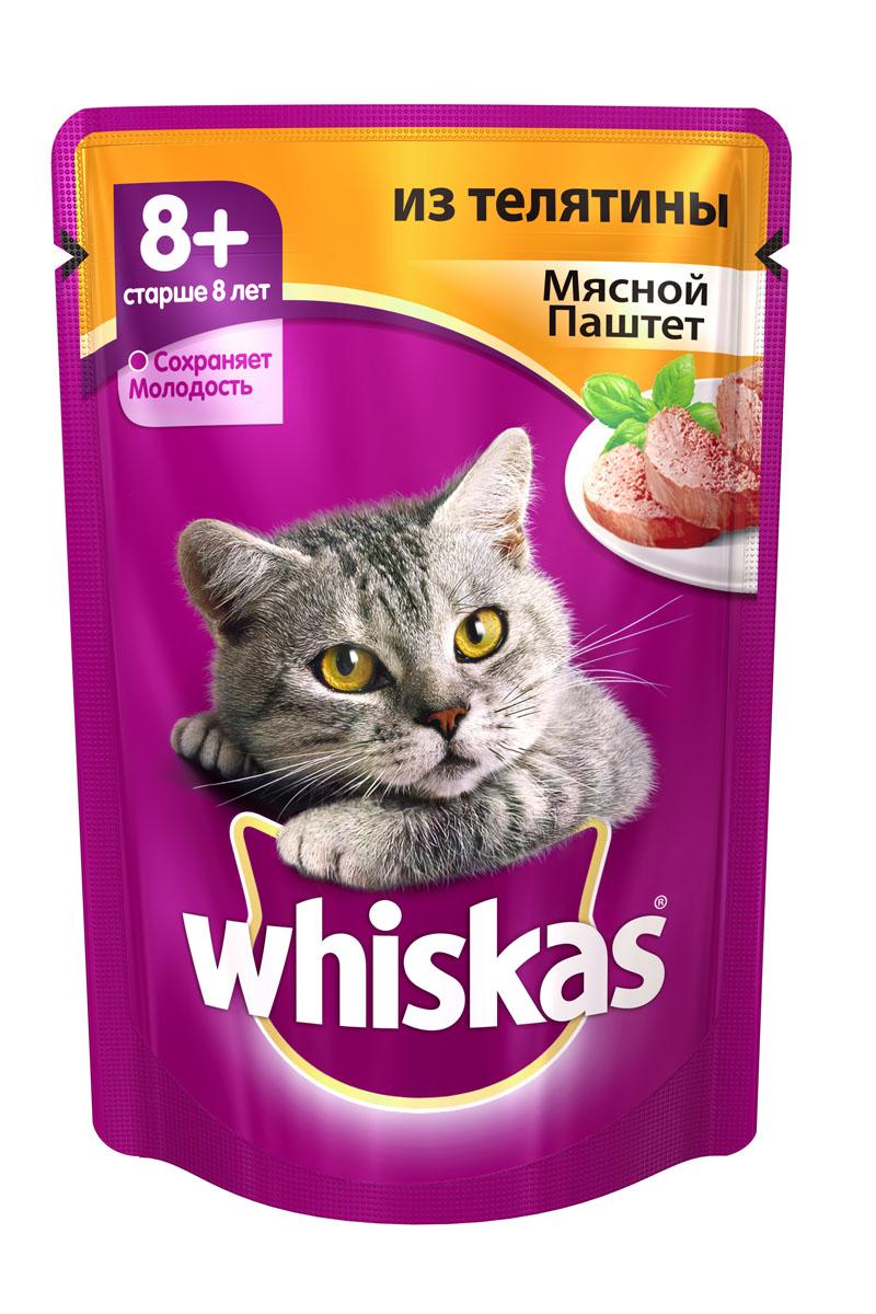 Консервы Whiskas для кошек старше 8 лет, мясной паштет из телятины, 85 г36072Полнорационный сбалансированный корм для кошек Whiskas создан для того, чтобы вы лучше понимали, как угодить кошкам старше 8 лет. В этом возрасте им хочется чего-то мясного и питательного, но в то же время нежного, легкого и обязательно полезного для здоровья. Специально сбалансированный рацион содержит все питательные вещества, витамины и минералы, необходимые кошке в этом возрасте. Не содержит сои, консервантов, ароматизаторов, искусственных красителей и усилителей вкуса. Ваша киска будет счастлива с паштетом от Whiskas. В рацион домашнего любимца нужно обязательно включать консервированный корм, ведь его главные достоинства - высокая калорийность и питательная ценность. Консервы лучше усваиваются, чем сухие корма. Также важно, чтобы животные, имеющие в рационе консервированный корм, получали больше влаги. Особенности консервов Whiskas оптимальный баланс белков и жиров помогает поддерживать кошке идеальный вес легкоусвояемый белок и...