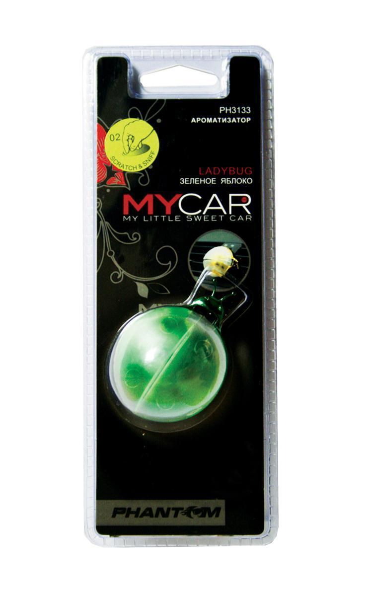Ароматизатор Ladybug Green Apple. РН31333133Оригинальный ароматизатор нейтрализует посторонние запахи и наполняет воздух приятным свежим ароматом. Божья коровка является символом счастья и удачи. Крылья божьей коровки приходят в движение от потока воздуха, исходящего из дефлектора.