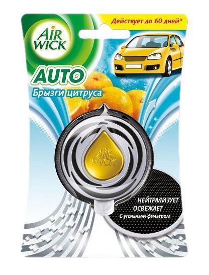 Освежитель воздуха для автомобиля AirWick Брызги цитруса, 3 мл9415