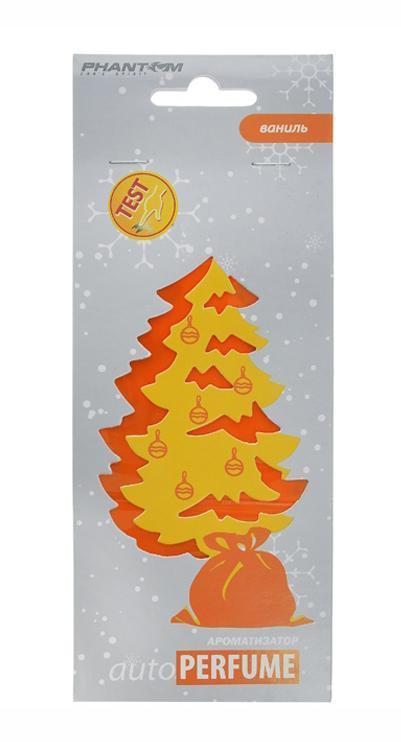 Ароматизатор Auto Perfume, цвет: оранжевый, зеленый, с ароматом ванили. PH3091/01PH3091/01Оригинальный ароматизатор сделан из высококапилярного качественного картона - что позволяет долго сохранять аромат и насыщенность красок изображения. Повесьте ароматизатор в любом удобном месте - в салоне автомобиля, дома или в офисе - и получайте удовольствие!