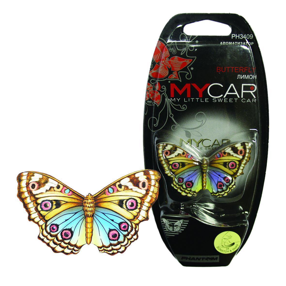 Ароматизатор для салона автомобиля Phantom Бабочка, лимон3409Оригинальный ароматизатор нейтрализует посторонние запахи и наполняет воздух приятным свежим ароматом. Бабочка - это символ радости и любви. Ароматизатор выполнен из высококачественного пластика, идентичного керамике. Характеристики: Состав: пластик, ароматическая отдушка. Размер упаковки: 19 см 9 см х 2 см.