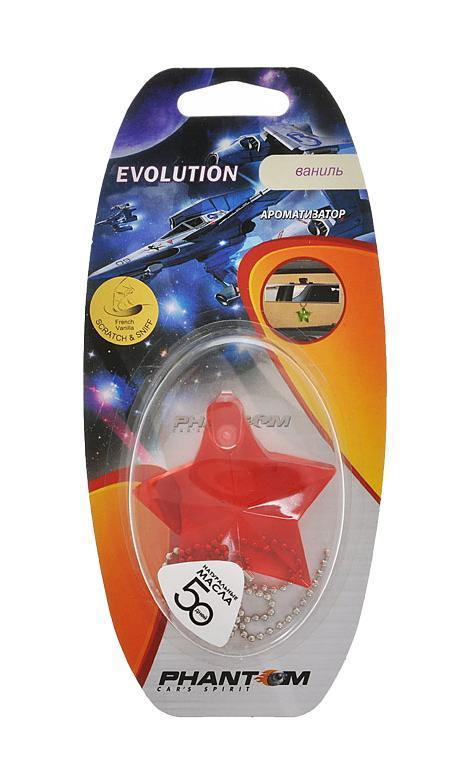 Ароматизатор для салона автомобиля Phantom Evolution, ваниль, цвет: красный3527Ароматизатор Phantom Evolution с ароматом ванили выполнен в эксклюзивном дизайне в виде классической звезды из геля. Благодаря насыщенному аромату неприятные запахи в салоне эффективно нейтрализуются. Ароматизатор оснащен подвесным типом крепления. Аромат держится до 50 дней.