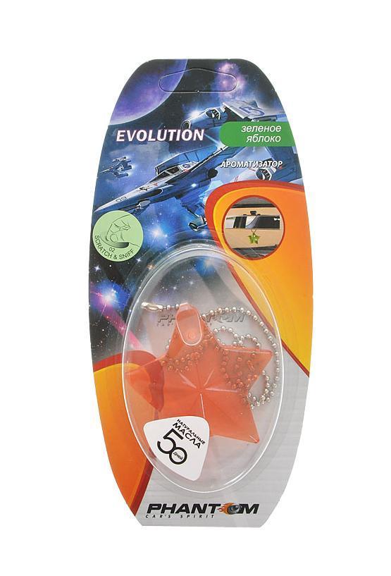 Ароматизатор для салона автомобиля Phantom Evolution, зеленое яблоко, цвет: оранжевый3528Ароматизатор Phantom Evolution с ароматом зеленого яблока выполнен в эксклюзивном дизайне в виде классической звезды из геля. Благодаря насыщенному аромату неприятные запахи в салоне эффективно нейтрализуются. Ароматизатор оснащен подвесным типом крепления. Аромат держится до 50 дней.