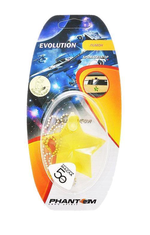 Ароматизатор для салона автомобиля Phantom Evolution, лимон, цвет: желтый3529Ароматизатор Phantom Evolution с ароматом лимона выполнен в эксклюзивном дизайне в виде классической звезды из геля. Благодаря насыщенному аромату неприятные запахи в салоне эффективно нейтрализуются. Ароматизатор оснащен подвесным типом крепления. Аромат держится до 50 дней.