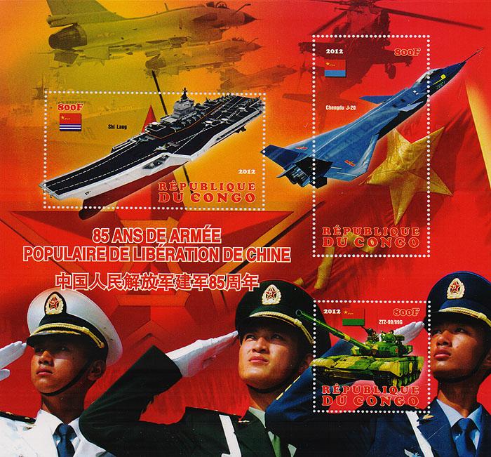 Почтовый блок 50-летие Армии освобождения Китая. Конго, 2012 год656Почтовый блок 50-летие Армии освобождения Китая. Конго, 2012 год. Размер марок: от 3.5 х 4 см до 7.5 х 4 см. Размер блока: 16 х 17 см. Сохранность хорошая.
