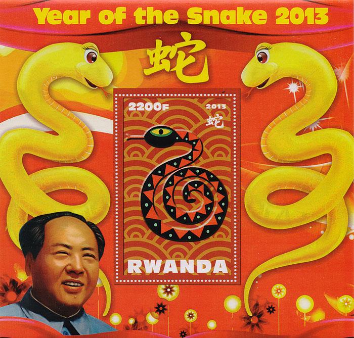 Почтовый блок Год змеи. Руанда, 2013 год341937Почтовый блок Год змеи. Руанда, 2013 год. Размер марки: 8 х 5 см. Размер блока: 14.5 х 15 см. Сохранность хорошая.