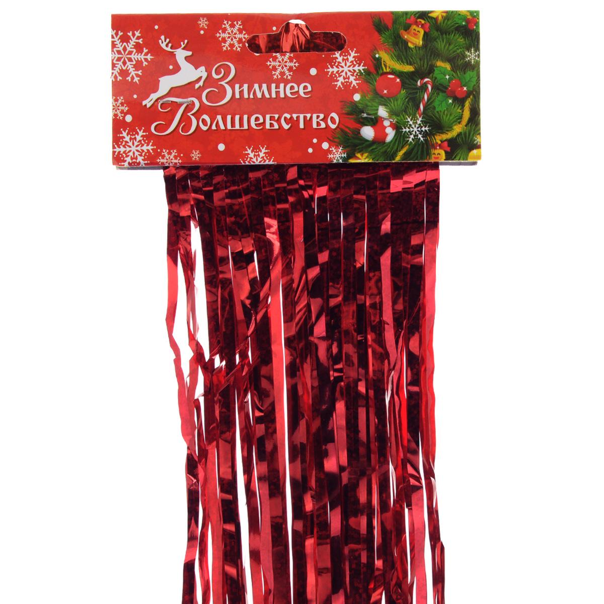 Дождик новогодний Sima-land, цвет: красный, 15 см х 1 м. 702534702534Новогодний дождик Sima-land, изготовленный из фольги, поможет вам украсить свой дом к предстоящим праздникам. Новогодняя елка с таким украшением станет еще наряднее. Новогодним дождиком можно украсить все, что угодно - елку, квартиру, дачу, офис - как внутри, так и снаружи. Можно сложить новогодние поздравления, буквы и цифры, дождиком можно украсить и дополнить гирлянды, можно выделить дверные колонны, оплести дверные проемы. Коллекция декоративных украшений из серии Зимнее волшебство принесет в ваш дом ни с чем не сравнимое ощущение праздника! Создайте в своем доме атмосферу тепла, веселья и радости, украшая его всей семьей. Ширина: 15 см.