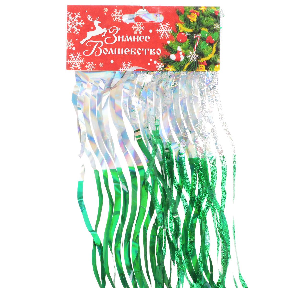 Дождик новогодний Sima-land, цвет: зеленый, серебристый, 15 х 100 см 701539701539Двухцветный новогодний дождик Sima-land, изготовленный из фольги, поможет вам украсить свой дом к предстоящим праздникам. Новогодняя елка с таким украшением станет еще наряднее. Новогодним дождиком можно украсить все, что угодно - елку, квартиру, дачу, офис - как внутри, так и снаружи. Можно сложить новогодние поздравления, буквы и цифры, дождиком можно украсить и дополнить гирлянды, можно выделить дверные колонны, оплести дверные проемы. Коллекция декоративных украшений из серии Зимнее волшебство принесет в ваш дом ни с чем несравнимое ощущение праздника! Создайте в своем доме атмосферу тепла, веселья и радости, украшая его всей семьей. Ширина: 15 см.