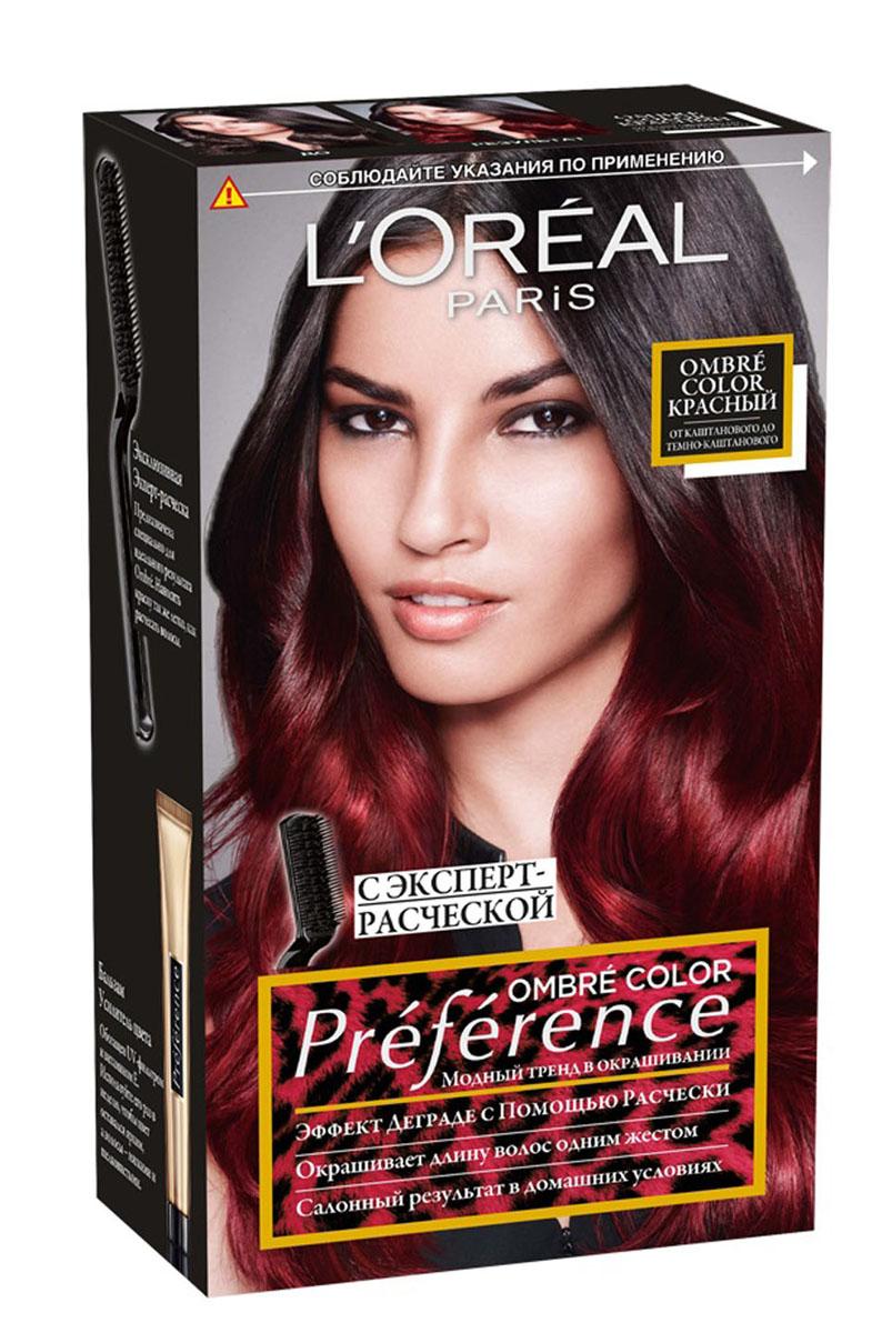LOreal Paris Стойкая краска для волос Preference Color Ombres, оттенок 6.66, КрасныйA7583801Теперь создать ультрамодный эффект Ombres можно и ЦВЕТОМ! С помощью краски для волос Preference Ombre Color добиться салонного результата дома - легко! Достаточно нанести осветляющий крем на кончики волос и подождать 25 минут. Эксклюзивная эксперт-расческа позволяет добиться идеального результата нанесения. Мягкий осветляющий крем и питательный шампунь-уход заботятся о Ваших волосах. В состав упаковки водит: тюбик с крем-краской (48 мл), флакон-аппликатор с проявляющим кремом (72 мл), бальзам Усилитель цвета (54 мл), инструкция, пара перчаток, эксперт-расческа.