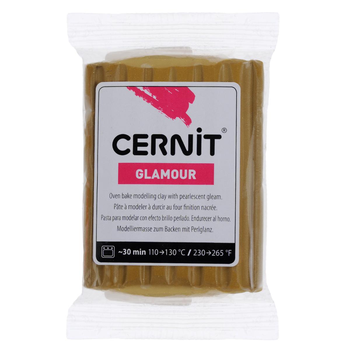 Пластика Cernit Glamour, перламутровая, цвет: антик, 56-62 г146284_055Пластика Cernit Glamour- это запекаемая и самоотвердевающая полимерная глина, предназначенная для лепки. Запекается в домашней печи при температуре до 130°С не более 30 минут. После запекания изделие приобретает твердость и может раскрашиваться красками и подвергаться механической обработке. Транспортировка и хранение пластики возможно только при положительной температуре. Рекомендовано для детей старше 8 лет.