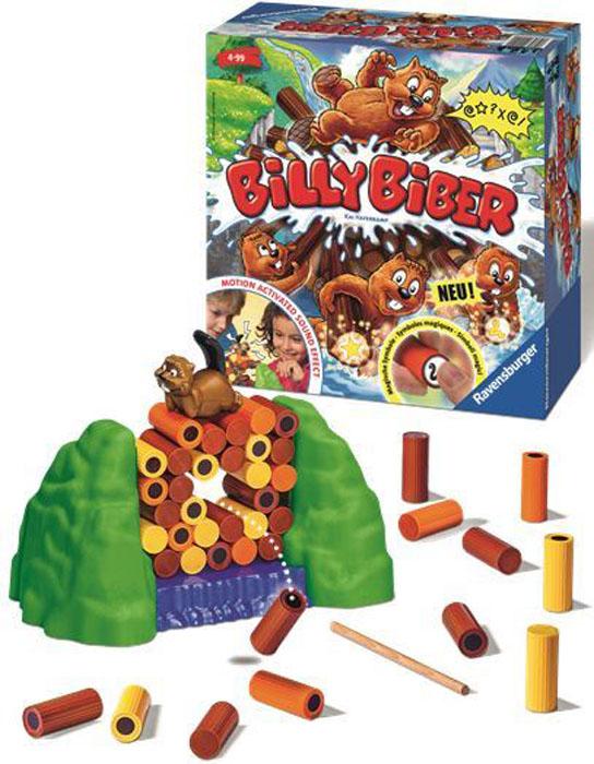 Ravensburger Настольная игра Бобер Вилли21103Увлекательная настольная игра Ravensburger Бобер Вилли понравится не только вашему ребенку, но и вам! Веселый бобер выполнил свою работу - сложил из бревен запруду - и теперь охраняет ее, сидя сверху. Игрокам нужно по очереди вытаскивать по одному бревнышку при помощи деревянной палочки так, чтобы не потревожить бобра. Иначе он будет возмущаться, и придется вернуть бревно на место! Запруда сложена из бревен трех цветов. Победит тот игрок, который быстрее соберет по два бревна каждого цвета. Игра сопровождается забавными звуковыми эффектами. В набор игры входит: игровое поле из 3 частей (пруд с двумя берегами), 42 бревна трех цветов, фигурка бобра, деревянная палочка, правила игры на русском языке. Необходимо докупить 2 батарейки напряжением 1,5V типа LR44 (не входят в комплект).