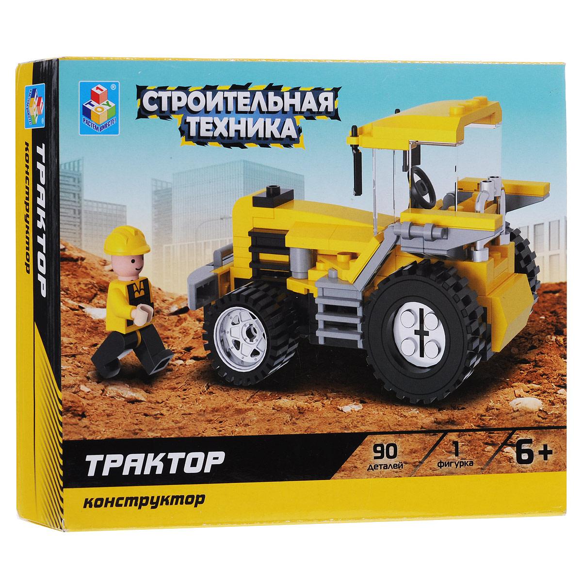 1TOY Конструктор ТракторТ57030Конструктор 1TOY Трактор понравится любому мальчику. Он содержит пластиковые элементы, из которых ребенок без труда сможет собрать трактор. Также в наборе фигурка рабочего и схематичная инструкция по сборке. Конструкторы серии Строительная техника включают в себя широкий выбор техники для строительства и транспортировки строительных материалов - от самой маленькой вспомогательной техники до огромных бульдозеров. С ними все планы маленького архитектора станут реальностью. Игры с конструкторами помогут ребенку развить воображение, внимательность, пространственное мышление и творческие способности.