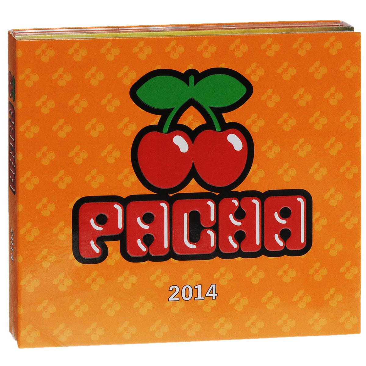 Pacha 2014 (3 CD) 3 Audio CD