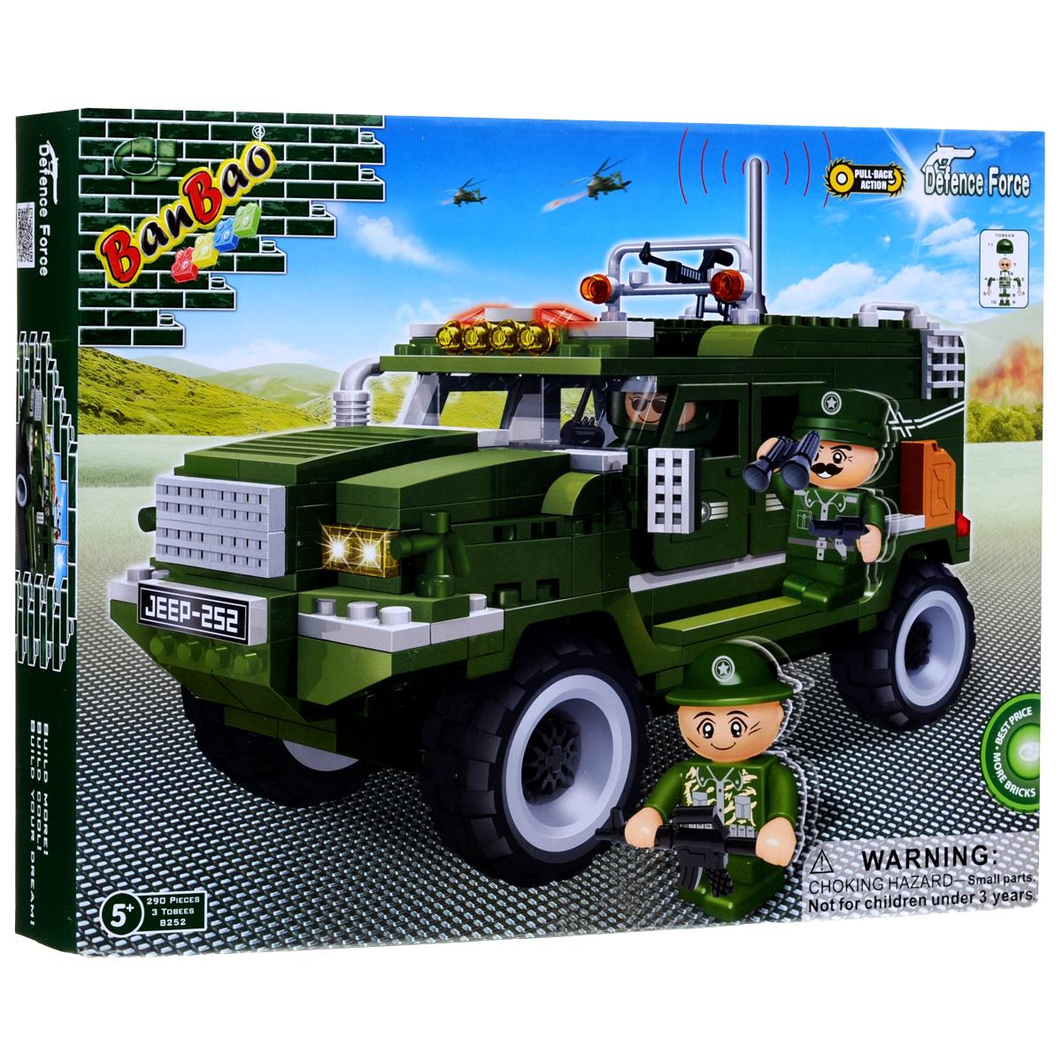 BanBao Конструктор Военный джип8252Конструктор Военный джип понравится любому мальчику. Он содержит 3 фигурки солдат, пластиковые детали конструктора и иллюстрированную инструкцию. Набор позволит ребенку без труда собрать военный джип с инерционным механизмом, а отважные солдаты станут верными товарищами по играм. Джип имеет одно посадочное место для водителя, остальные солдатики могут разместиться в кузове с откидывающейся крышкой. Конструктор выполнен из прочного пластика. Ребенок сможет часами играть с этим конструктором, придумывая разные истории и комбинируя детали. Игры с конструкторами помогут ребенку развить воображение, внимательность, пространственное мышление и творческие способности.