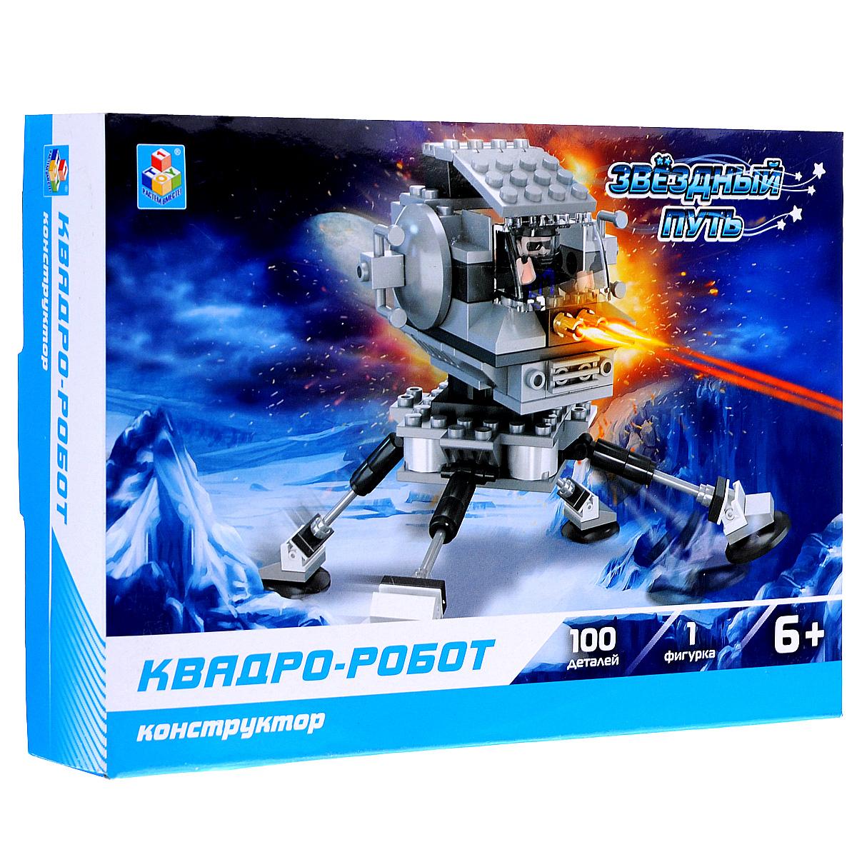 1TOY Конструктор Квадро-роботТ57013Конструктор Квадро-робот понравится любому мальчику. Он содержит 1 фигурку пилота, пластиковые детали конструктора и иллюстрированную инструкцию. Набор позволит ребенку без труда собрать четвероногого робота, оснащенного пушками и одним посадочным местом для фигурки отважного пилота-исследователя. Конструктор выполнен из прочного пластика. Конструкторы из серии Звездный путь позволят окунуться в захватывающие космические приключения с футуристическими роботами и космическими кораблями. Игры с конструкторами помогут ребенку развить воображение, внимательность, пространственное мышление и творческие способности.