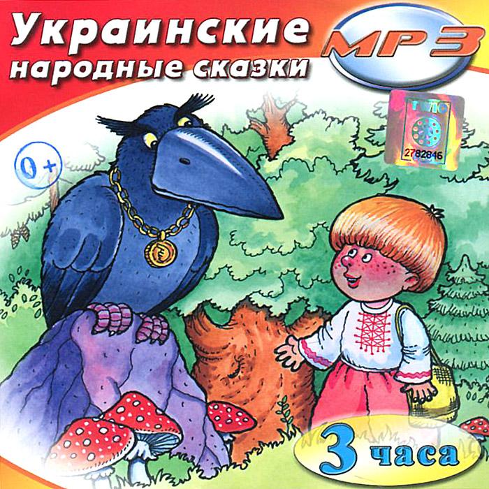 Диск содержит 44 трека в формате mp3.