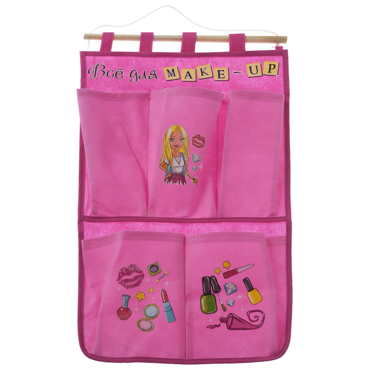 Кармашки на стену Sima-land Все для make-up, цвет: розовый, 5 шт906885Кармашки на стену Sima-land Все для make-up, изготовленные из текстиля, предназначены для хранения необходимых вещей, множества мелочей в гардеробной, ванной, детской комнатах. Изделие представляет собой текстильное полотно с 5 пришитыми кармашками. Благодаря деревянной планке и шнурку, кармашки можно подвесить на стену или дверь в необходимом для вас месте. Кармашки декорированы изображением девушки и различной косметики. Этот нужный предмет может стать одновременно и декоративным элементом комнаты. Яркий дизайн, как ничто иное, способен оживить интерьер вашего дома.