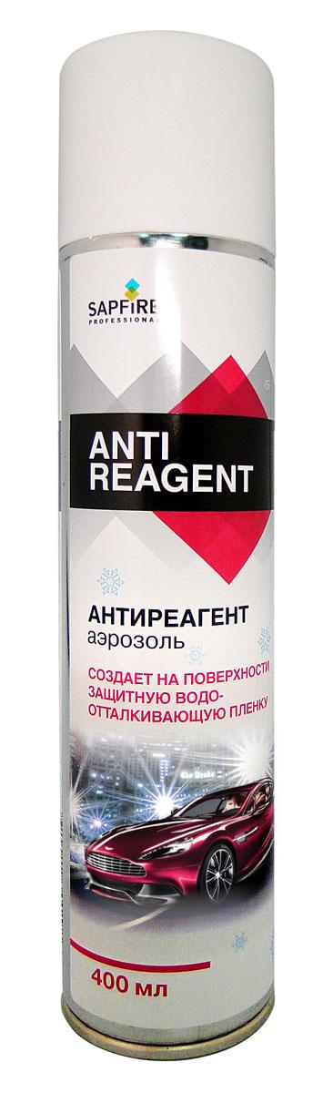 Антиреагент Sapfire, аэрозоль, 400 мл