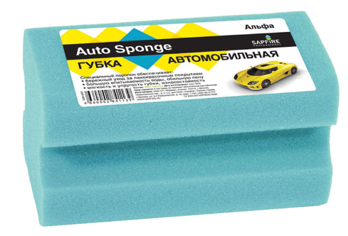 Губка для мытья автомобиля Sapfire Альфа, цвет: голубой0501-SGMГубка Sapfire Альфа, изготовленная из 100% поролона, обеспечивает бережный уход за лакокрасочным покрытием автомобиля, обладает высокими абсорбирующими свойствами. При использовании с моющими средствами, изделие создает обильную пену. Губка Sapfire Альфа мягкая, способная сохранять свою форму даже после многократного использования.