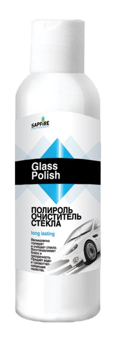 Полироль-очиститель стекла Sapfire, 300 мл0704-SPKУникальный полироль-очиститель стекол Sapfire быстро удаляет любые загрязнения: смолы, следы насекомых, бензомасляную пленку, создающую мутный налет. Восстанавливает первоначальный блеск и кристальную прозрачность стекла. Обработанная поверхность придает водо- и грязеотталкивающие свойства. Повышает эффективность работы щеток стеклоочистителя. Идеален для любых стекол, зеркал, фар. Может применяться на твердой пластмассе: указателях поворотов, габаритных и задние фонарях. Состав: ПАВ, изопропиловый спирт, абразивные добавки, вода.