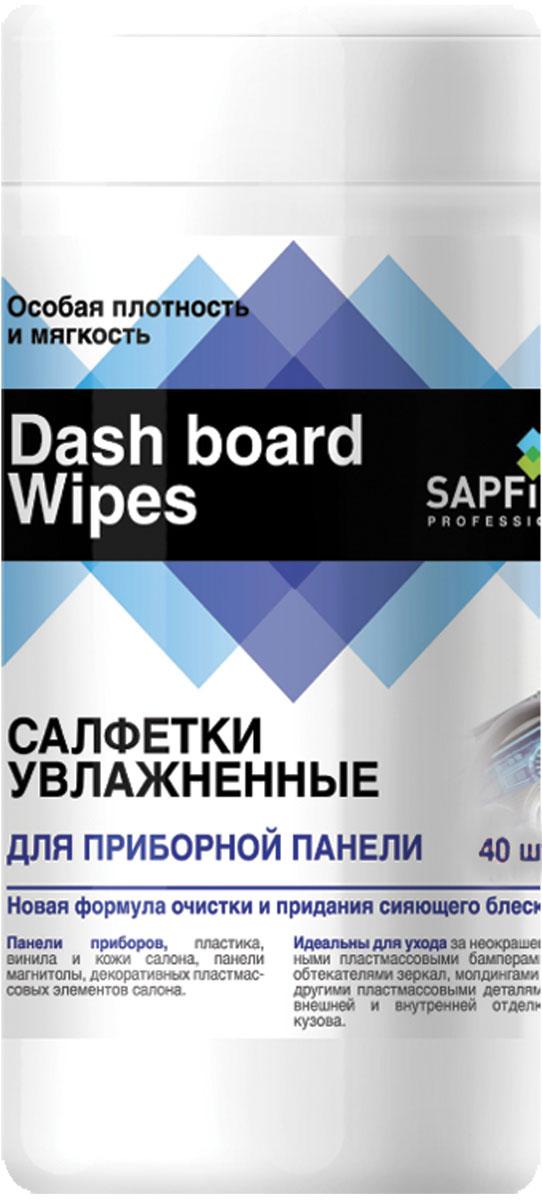 Салфетки увлажненные для приборной панели Sapfire, 40 шт0801-SOGНовая формула очистки и придания сияющего блеска панели приборов, пластика и кожи салона, панели магнитолы, декоративных пластмассовых элементов салона. Салфетки Sapfire идеальны для ухода за неокрашенными пластиковыми бамперами, обтекателями зеркал, молдингами и другими пластмассовыми деталями внешней и внутренней отделки кузова. Придают устойчивость к неблагоприятному воздействию окружающей среды, ультрафиолетовым лучам, защищают от высыхания, растрескивания и потускнения. Состав: деминерализованная вода, воск, силиконы, эмульгатор, консервант, парфюмерная композиция.