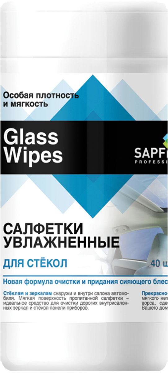 Салфетки увлажненные для стекол Sapfire, 40 шт
