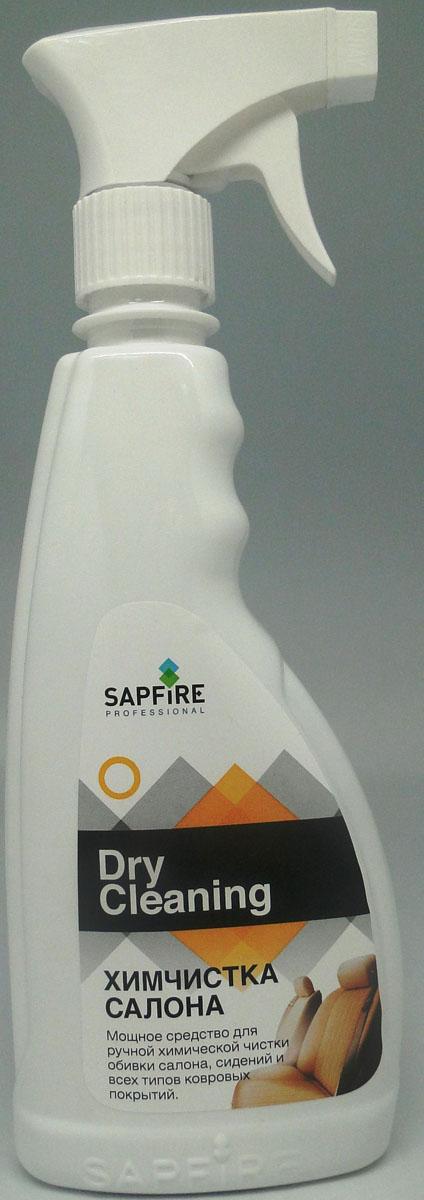 Химчистка салона Sapfire, 500 мл