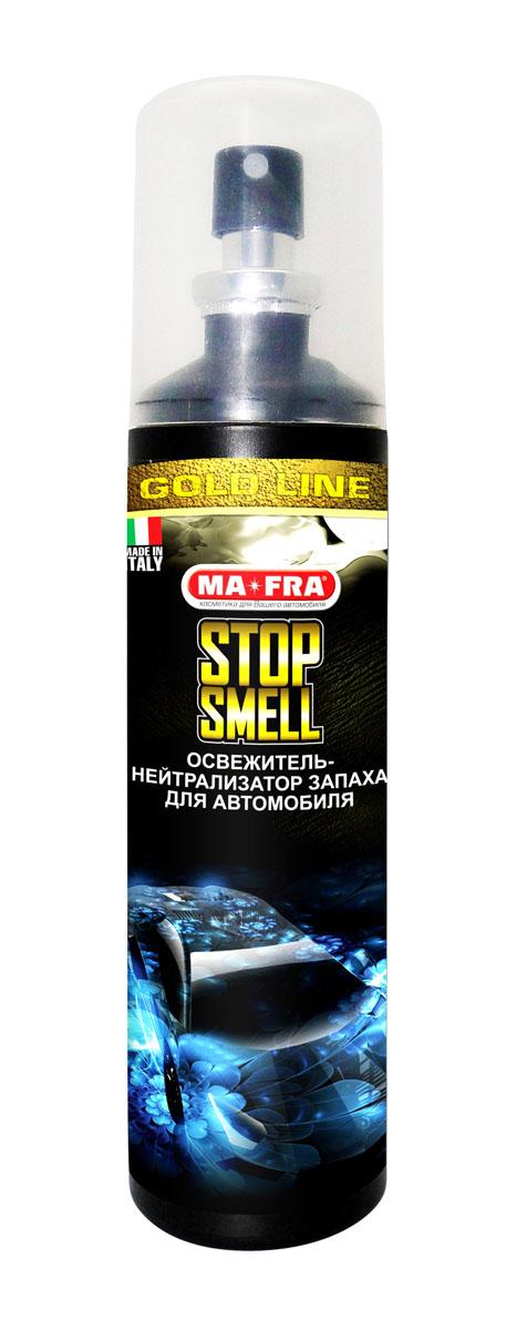 Поглотитель запаха для автомобиля