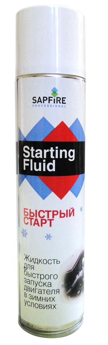 Жидкость для запуска двигателя Sapfire Быстрый старт, 400 мл