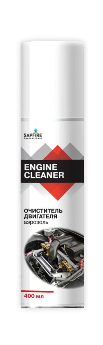 Очиститель двигателя Sapfire, аэрозоль, 400 мл