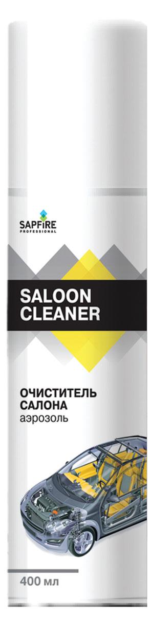 Очиститель салона Sapfire, аэрозоль, 400 мл