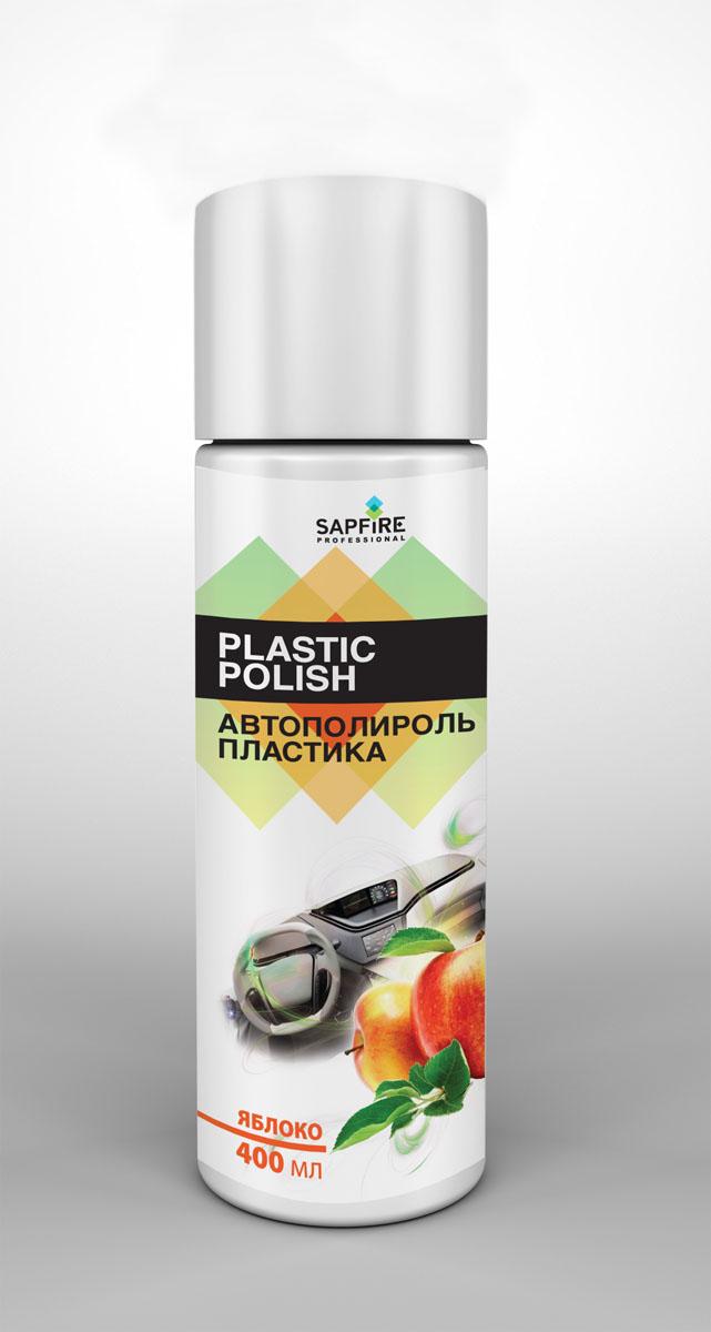 Автополироль пластика Sapfire, яблоко, 400 мл