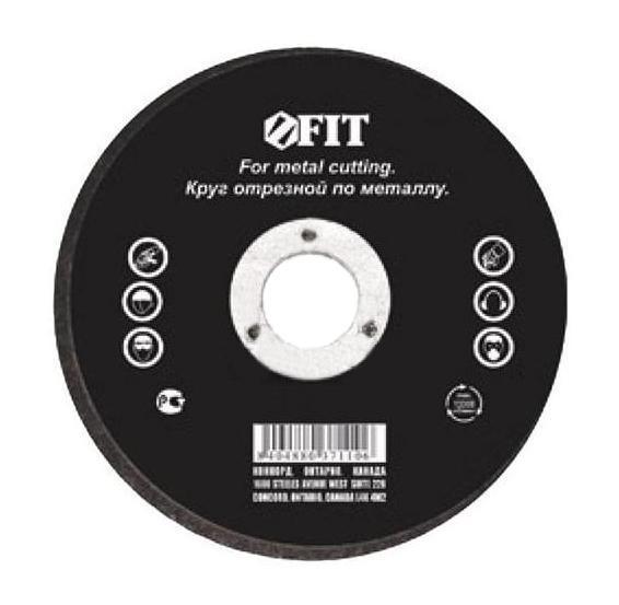 Круг отрезной по металлу. 180 х 2,5 мм37118Кувалда безинерционная 500 гр