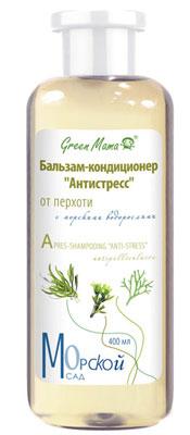 Бальзам-кондиционер Green Mama Антистресс от перхоти, с морскими водорослями, 400 мл