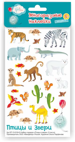 Набор стикеров КвикДекор Птицы и звери, 11,6 см х 19,6 см, 3 листаST-13-0104-sНабор стикеров КвикДекор Птицы и звери включает 3 листа наклеек, которые напечатаны на самоклеящемся полиэстере латексными чернилами. Стикеры абсолютно не пахнут, клеятся множество раз на любые чистые поверхности и не оставляют на них следов. Материал: самоклеящийся полиэстер. Размер листа: 11,6 см х 19,6 см. Художник: Ольга Парфенова.