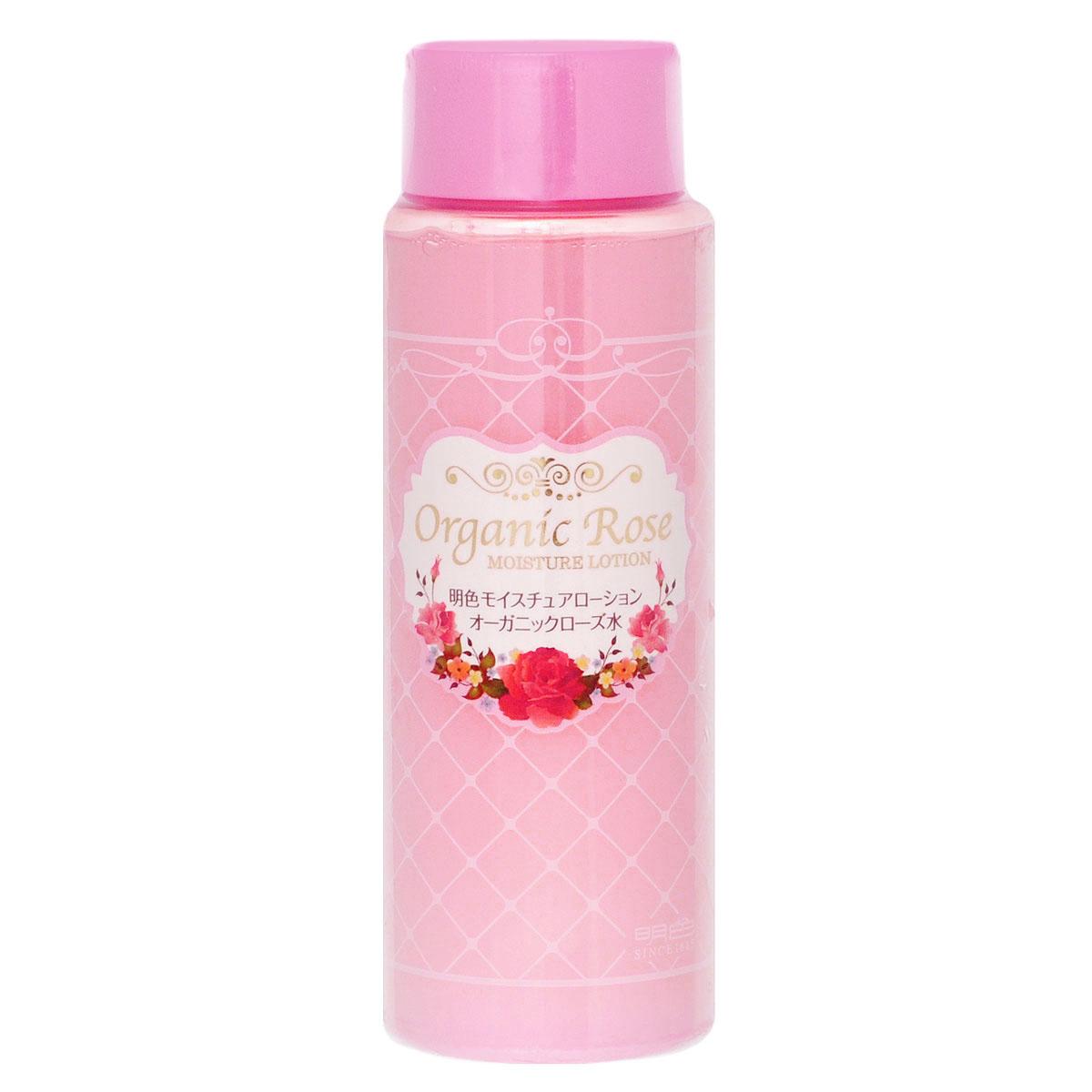 Meishoku Лосьон-уход для лица Organic Rose, увлажняющий, с экстрактом дамасской розы, 210 мл238024Лосьон Organic Rose превосходно ухаживает за кожей, поддерживает оптимальный уровень влаги в клетках кожи. Глубоко проникает. Помогает сделать кожу здоровой и красивой. В состав входят нанокапсулы, содержащие компоненты, удерживающие влагу в коже – гиалуроновую кислоту и экстракт ячменя, а также цветочную воду дамасской розы - компонент, нормализующий состояние кожи. Экстракт дамасской розы освежает и тонизирует уставшую кожу, насыщает ее витаминами. Товар сертифицирован.