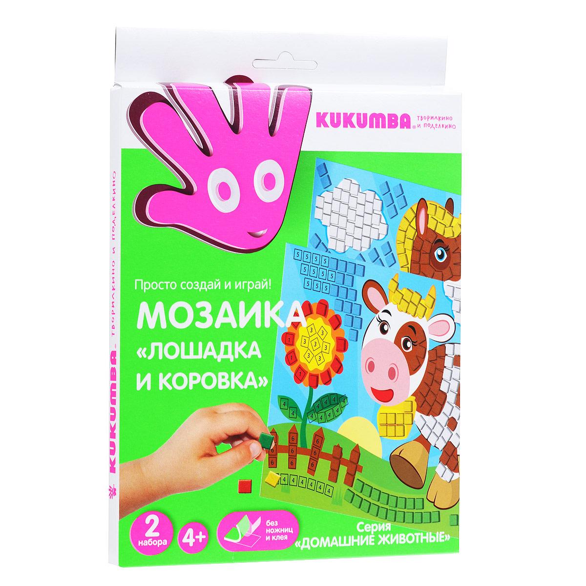 "Мозаика по номерам Kukumba ""Лошадка и коровка"" 97019"