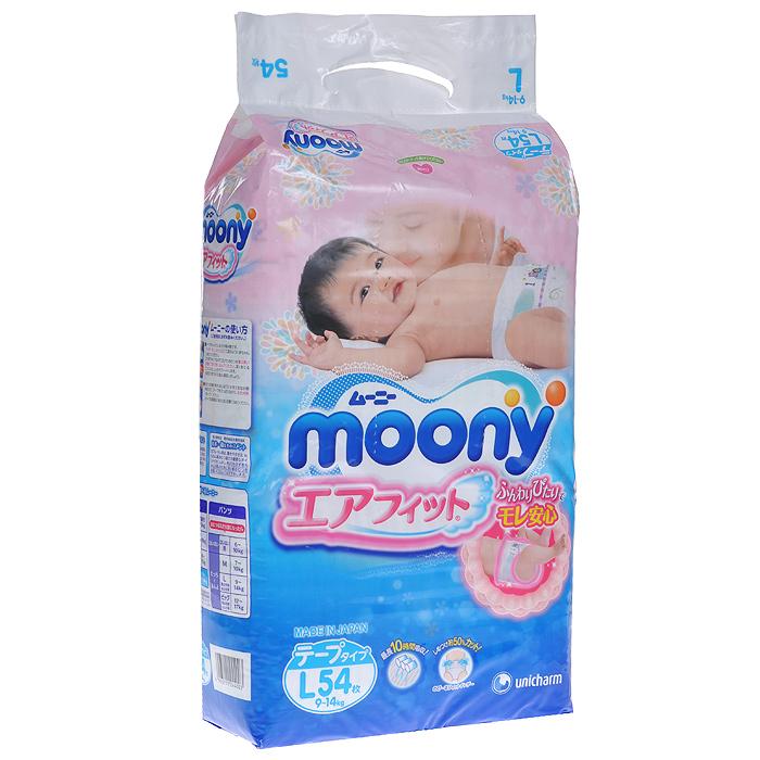 Moony Подгузники, 9-14 кг, 54 штL54Детские подгузники Moony (Муни) выполнены из натуральной целлюлозы. Округлая форма подгузника разработана с учетом анатомических особенностей младенцев. Абсолютный комфорт для малыша. Сборочка препятствует возникновению щелей со стороны спины и обеспечивает надежную защиту от протеканий. Обновленные, еще более мягкие сборочки нежно облегают ножки ребенка и надежно защищают от протекания. Подгузники отлично сидят на округлом теле ребенка, не пережимая его. Максимальное время впитывания - 12 часов. Характеристики: Состав: 70% целлюлоза, 10% бумага, 10% абсорбирующий полимер (впитывающий материал), 5% полиолефиновая пленка, 2% стирол клей эластомерный, 3% полиофелин и полиэфирные материалы. Весовая категория: 9-14 кг. Размер: L.